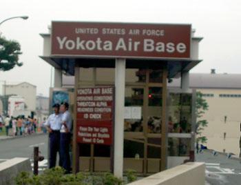 US Military Bases In Tokyo Yokota Air Base 東京都都市整備局 - Japanese us navy bases map