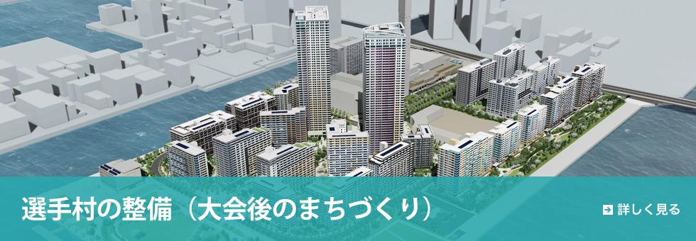 東京都都市整備局